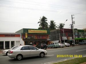 mushrooom burger sa west avenue